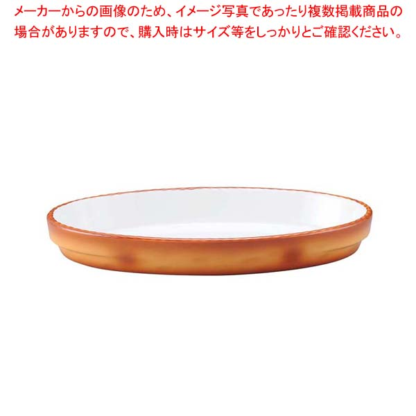 【まとめ買い10個セット品】 シェーンバルド オーバルグラタン皿 9278340(3011-40)茶 40cm【 オーブンウェア 】