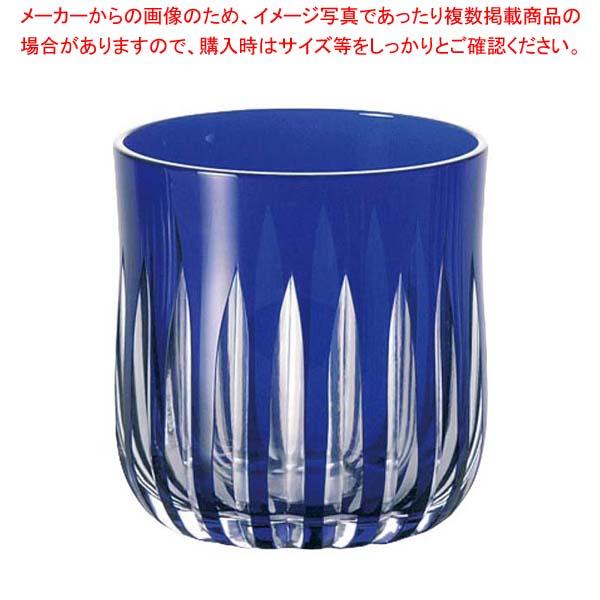 【まとめ買い10個セット品】 江戸切子 十草・オールド ルリ 300-104-3【 グラス・酒器 】
