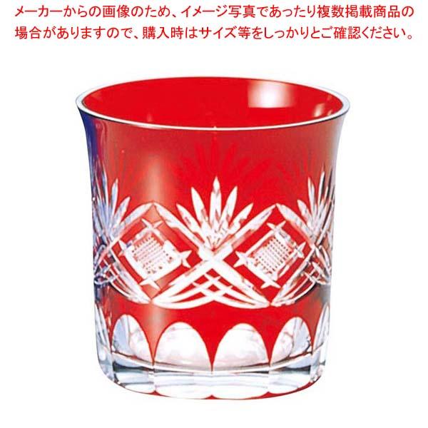 【まとめ買い10個セット品】 江戸切子 71カット・オールド 赤 00-533-9