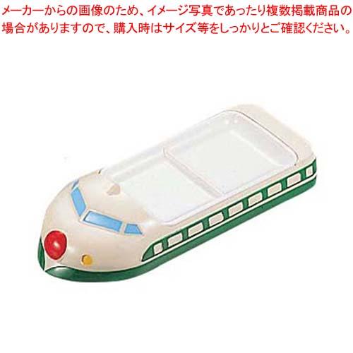【まとめ買い10個セット品】 メラミン ランチ皿 新幹線 緑