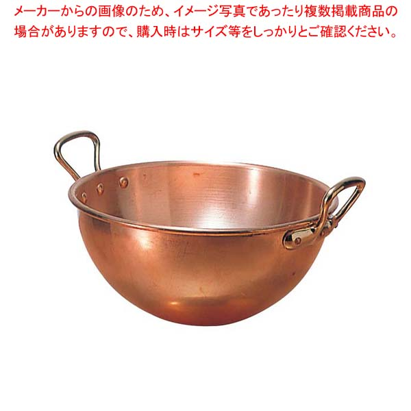 ムヴィエール 銅 ボール 耳付 2191-04 40cm【 製菓・ベーカリー用品 】