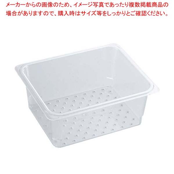 【まとめ買い10個セット品】 キャンブロ コランダーフードパン 1/2 23CLRCW(135)
