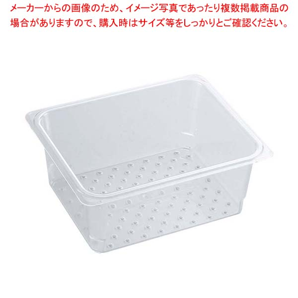 【まとめ買い10個セット品】 キャンブロ コランダーフードパン 1/2 25CLRCW(135)