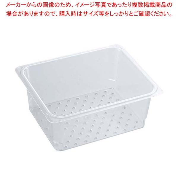 【まとめ買い10個セット品】 キャンブロ コランダーフードパン 1/3 35CLRCW(135)【 ストックポット・保存容器 】