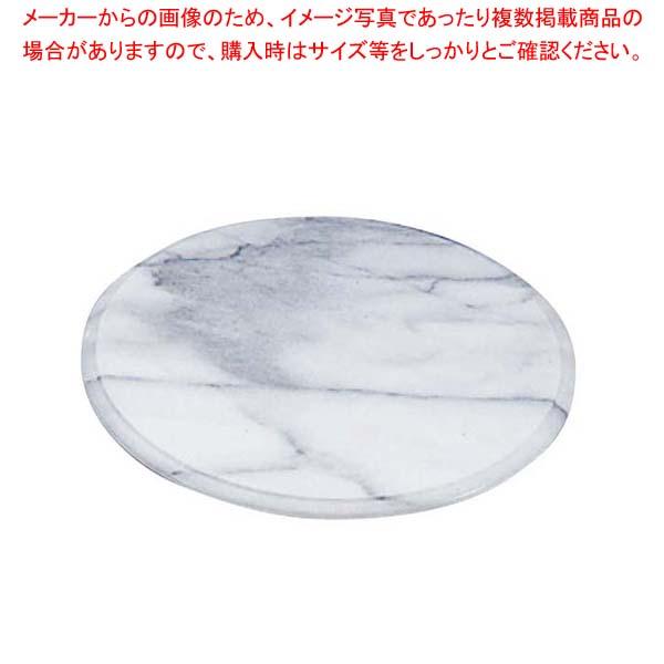 【まとめ買い10個セット品】 大理石 回転台 25cm