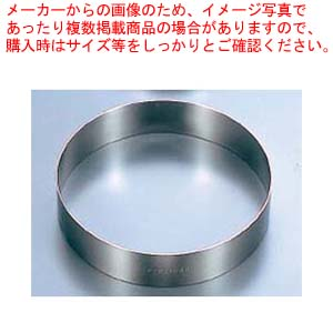 【まとめ買い10個セット品】 EBM18-8アルゴン 丸型 ケーキリング φ200×H35【 ケーキリング セルクルリング 業務用 】