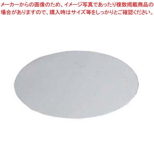 【まとめ買い10個セット品】 EBM 18-8 セルクルリング用敷板 24cm【 製菓・ベーカリー用品 】 【 バレンタイン 手作り 】