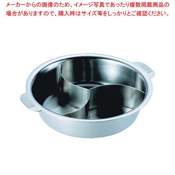 【まとめ買い10個セット品】 SW NBステンレス 電磁 ちり鍋 3仕切 33cm sale