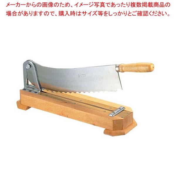 LT フランスパンカッター N7004【 製菓・ベーカリー用品 】 【 バレンタイン 手作り 】
