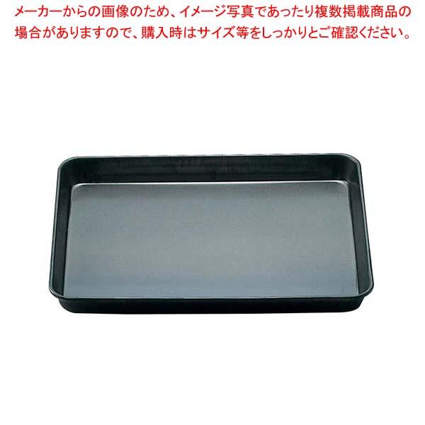 【まとめ買い10個セット品】 鉄 黒皮 天板 小 430×340×H40 【 キッチン天板 天パン 天板 業務用】