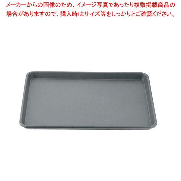 【まとめ買い10個セット品】 アルミシルバーストーン シートパン 大 S5315(極厚2mm)【 製菓・ベーカリー用品 】