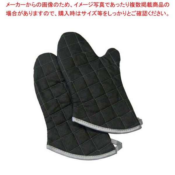 【まとめ買い10個セット品】 フレームガードオーブンミット ブラック(2枚1組)CFGS2-13BK【 製菓・ベーカリー用品 】