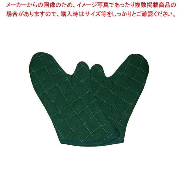 【まとめ買い10個セット品】 フレームガードオーブンミット(2枚1組)13インチ グリーン GFGS2-13【 ミトン 耐熱性手袋 キッチングローブ 耐熱手袋 オーブンミトン 耐熱ミトン  】