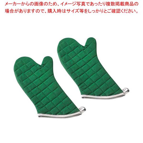【まとめ買い10個セット品】 フレームガードオーブンミット(2枚1組)17インチ グリーン GFGS2-17【 ミトン 耐熱性手袋 キッチングローブ 耐熱手袋 オーブンミトン 耐熱ミトン  】