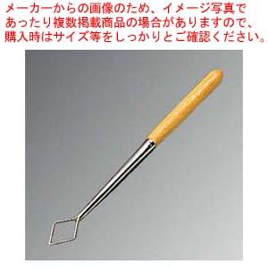 【まとめ買い10個セット品】 木柄 チョコレートフォーク 菱型 NO.8