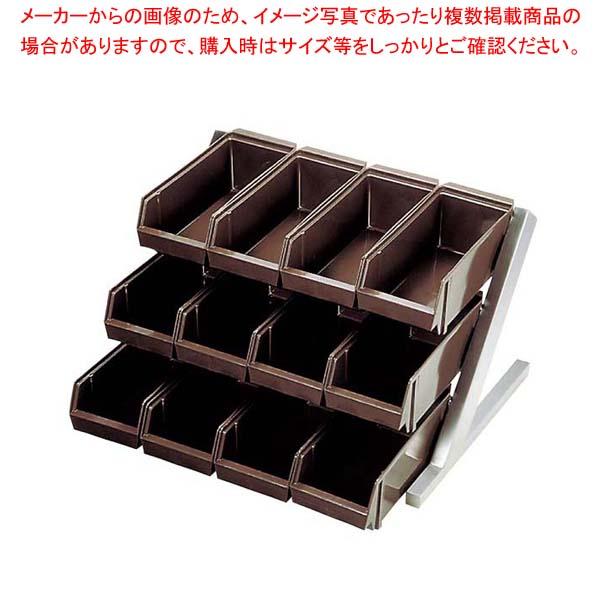 【まとめ買い10個セット品】 EBM オーガナイザー 3段4列(12ヶ入)D/B sale