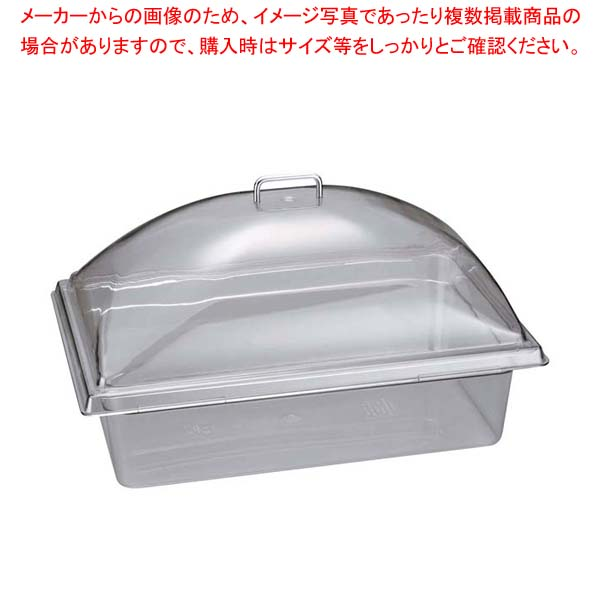 【まとめ買い10個セット品】 キャンブロ ディスプレイカバー DD1826CW(135) sale