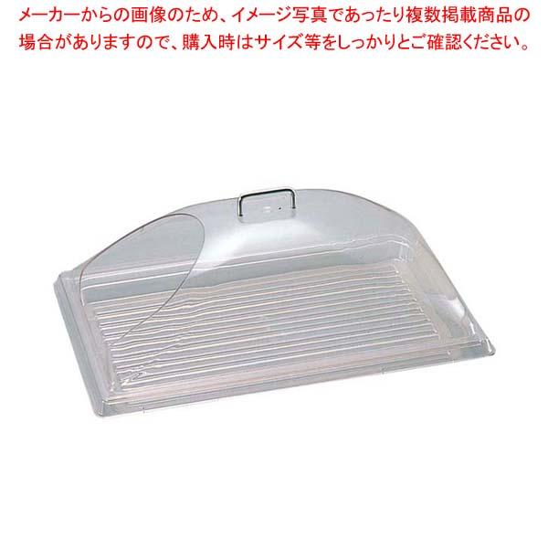 【まとめ買い10個セット品】 キャンブロ ディスプレイカバー ワンエンドカット DD1220ECW(135)