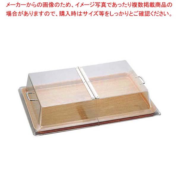 【まとめ買い10個セット品】 キャンブロ ディスプレイカバー センターヒンジ RD1220CWH(135) sale