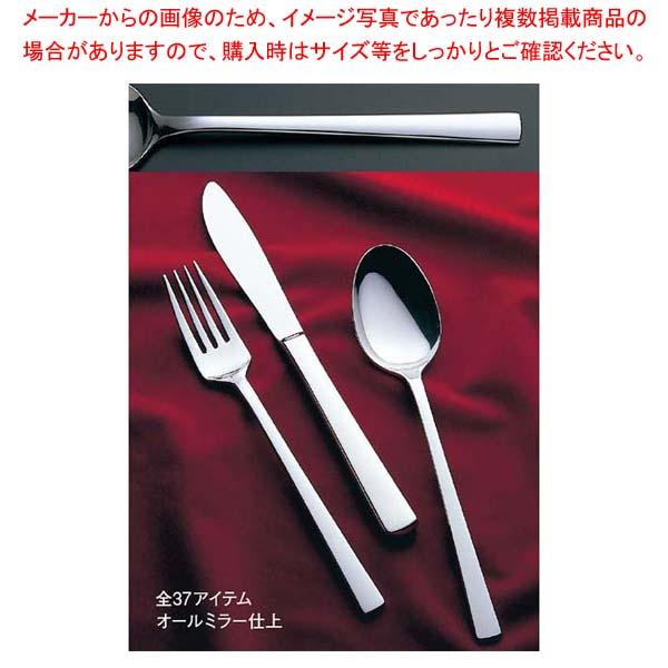 【まとめ買い10個セット品】 18-8 オーロラ フルーツナイフ(H・H)