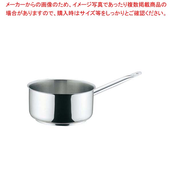 ムヴィエール プロイノックス 片手鍋深型(蓋無)5930-28cm【 片手鍋 業務用 】