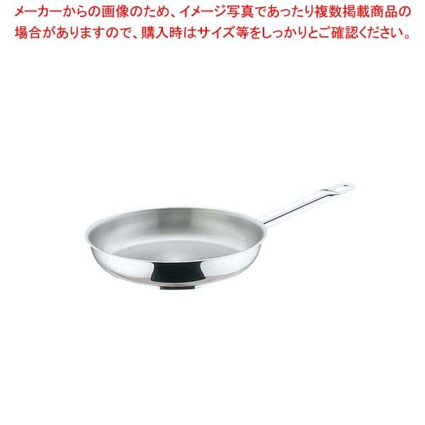 【まとめ買い10個セット品】 ムヴィエール プロイノックス フライパン 5843-20cm【 IH・ガス兼用鍋 】