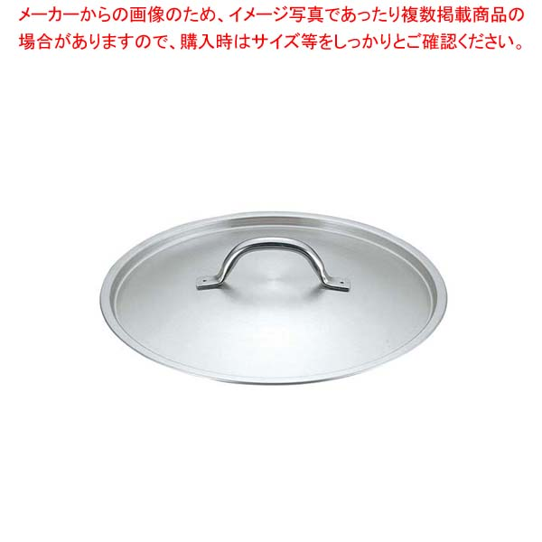 【まとめ買い10個セット品】 ムヴィエール プロイノックス 鍋蓋 5939-36cm