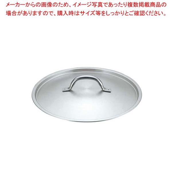 【まとめ買い10個セット品】 ムヴィエール プロイノックス 鍋蓋 5939-45cm【 IH・ガス兼用鍋 】
