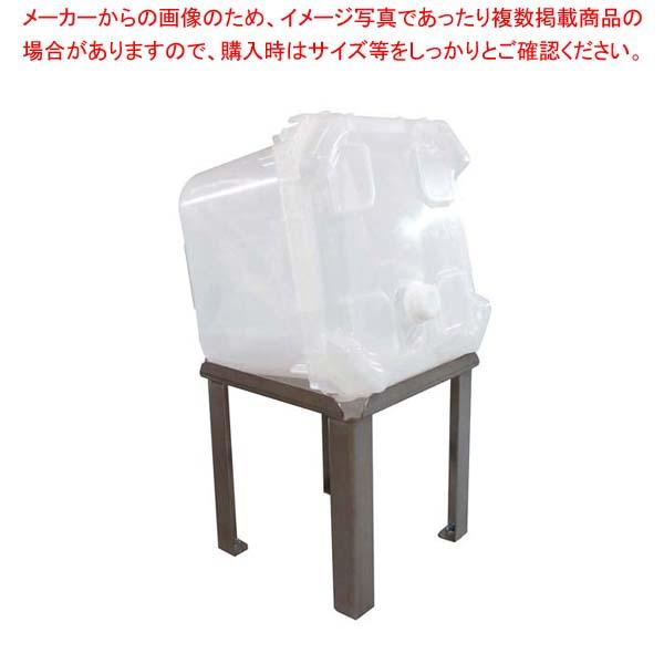 BIC#20専用スタンド S BIC NO.20 sale【 メーカー直送/後払い決済不可 】