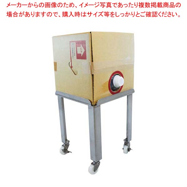 【正規品質保証】 【まとめ買い10個セット品】 バックインボックス用スタンド S No.10【 No.10【 清掃】・衛生用品 S】:厨房卸問屋 名調, むせんZone25:fccdf775 --- nagari.or.id