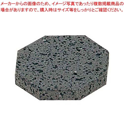 【まとめ買い10個セット品】 料理石 ST-100S(大)【 卓上鍋・焼物用品 】