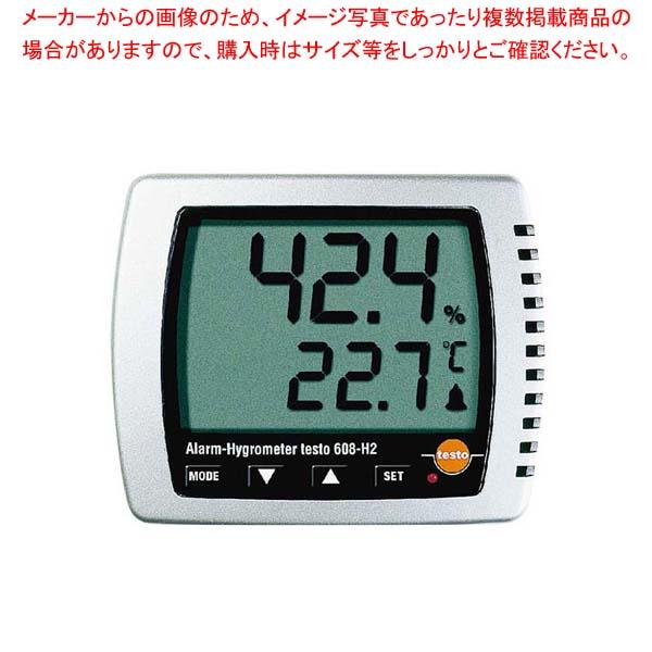 【まとめ買い10個セット品】 卓上式温湿度計(アラーム付)Testo608-H2【 温度計 】