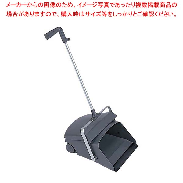 【まとめ買い10個セット品】 デカチリトリ(車輪付)ダークグレー DP4621007【 清掃・衛生用品 】