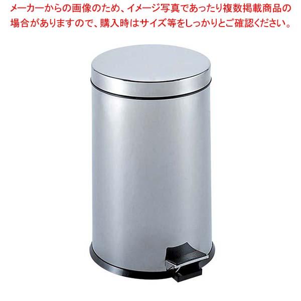 【まとめ買い10個セット品】 ステンレス ペダルボックス 30L DS2385300【 清掃・衛生用品 】