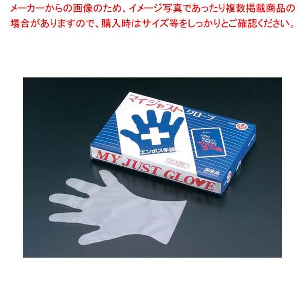 【まとめ買い10個セット品】 マイジャストグローブ #30 化粧箱(5本絞り)200枚入 ML 30μ【 ユニフォーム 】