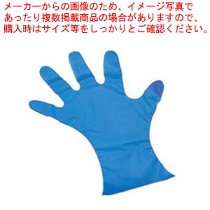 【まとめ買い10個セット品】 カラーマイジャストグローブ #28 化粧箱(5本絞り)200枚入 ブルー M 27μ【 ユニフォーム 】