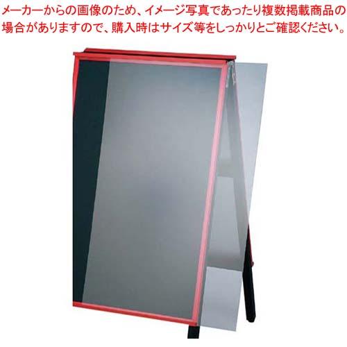 【まとめ買い10個セット品】 A型黒板アカエ AKAE-906AKU用透明アクリルカバー 【 メーカー直送/代金引換決済不可 】