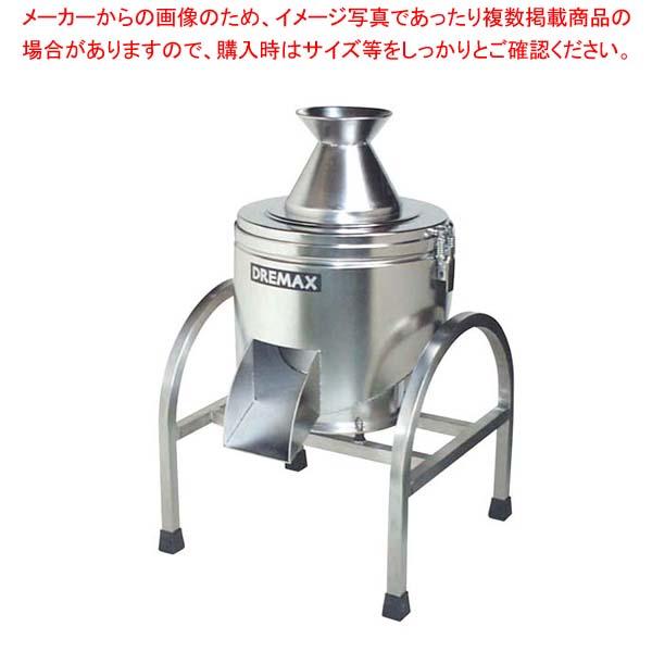 ドリマックス スーパーオロシ DX-660【 メーカー直送/代金引換決済不可 】
