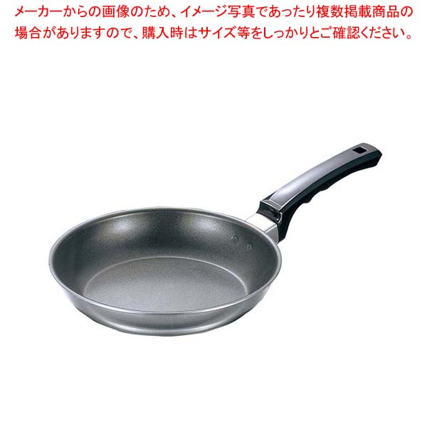 【まとめ買い10個セット品】 エレックマスターライト フジIH フライパンDX 22cm【 フライパン 】