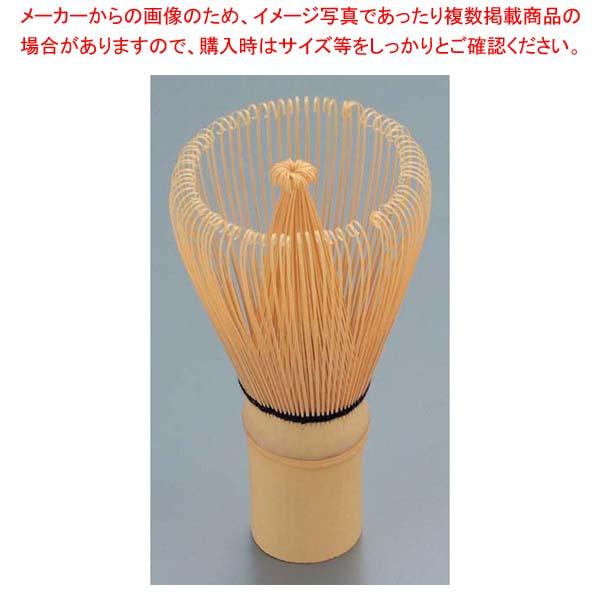【まとめ買い10個セット品】 茶せん(100本立)並 39-609B