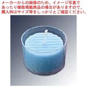 【まとめ買い10個セット品】 カップ入 カラーキャンドル(24個入)BL ブルー