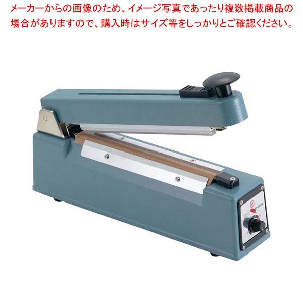 【まとめ買い10個セット品】 卓上 インパルスシーラー カッター付 KF-200HC【 厨房消耗品 】