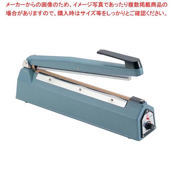 【まとめ買い10個セット品】 卓上 インパルスシーラー カッター無 KF-300H【 厨房消耗品 】