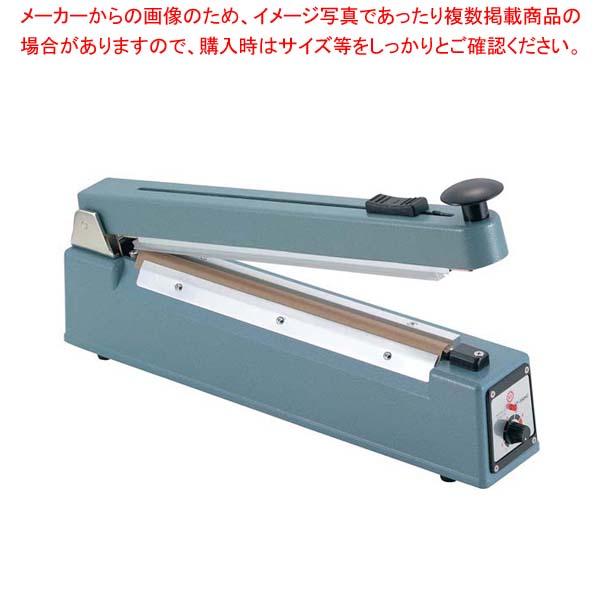 【まとめ買い10個セット品】 卓上 インパルスシーラー カッター付 KF-300HC【 厨房消耗品 】