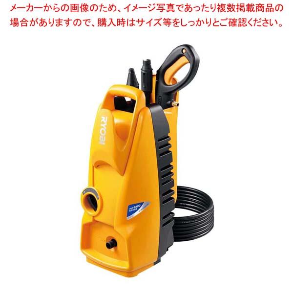 リョービ 電気高圧 洗浄機 AJP-1420 sale【 メーカー直送/後払い決済不可 】