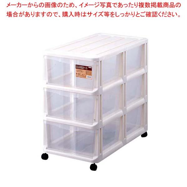 【まとめ買い10個セット品】 押し入れ収納ケース M-303【 棚・作業台 】