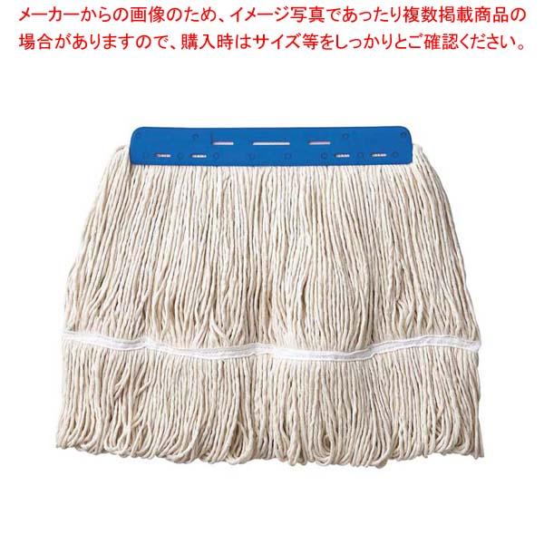 【まとめ買い10個セット品】 HG 260g HG オートラーグ E-8 260g ブルー ブルー, YATABEカンパニー:397141e5 --- officewill.xsrv.jp