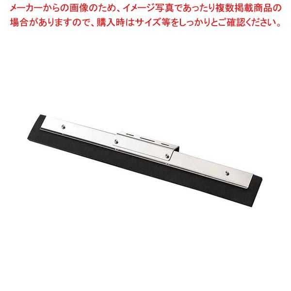 【まとめ買い10個セット品】 HG ワンタッチドライワイパー45