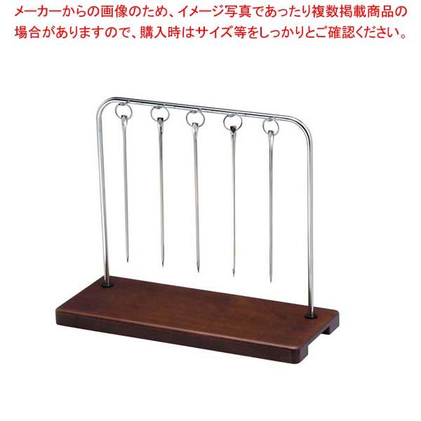 【まとめ買い10個セット品】 ブロシェトセット 大(ステンレス金串5本付)BL-101