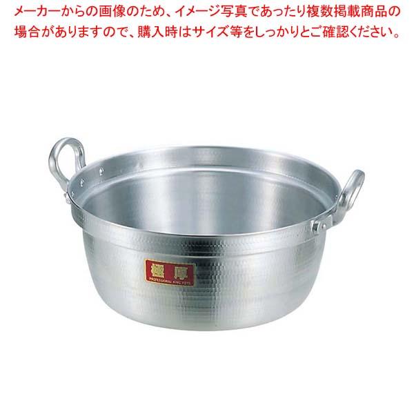 【まとめ買い10個セット品】 ニューキング アルミ 極厚 料理鍋 45cm【 鍋全般 】